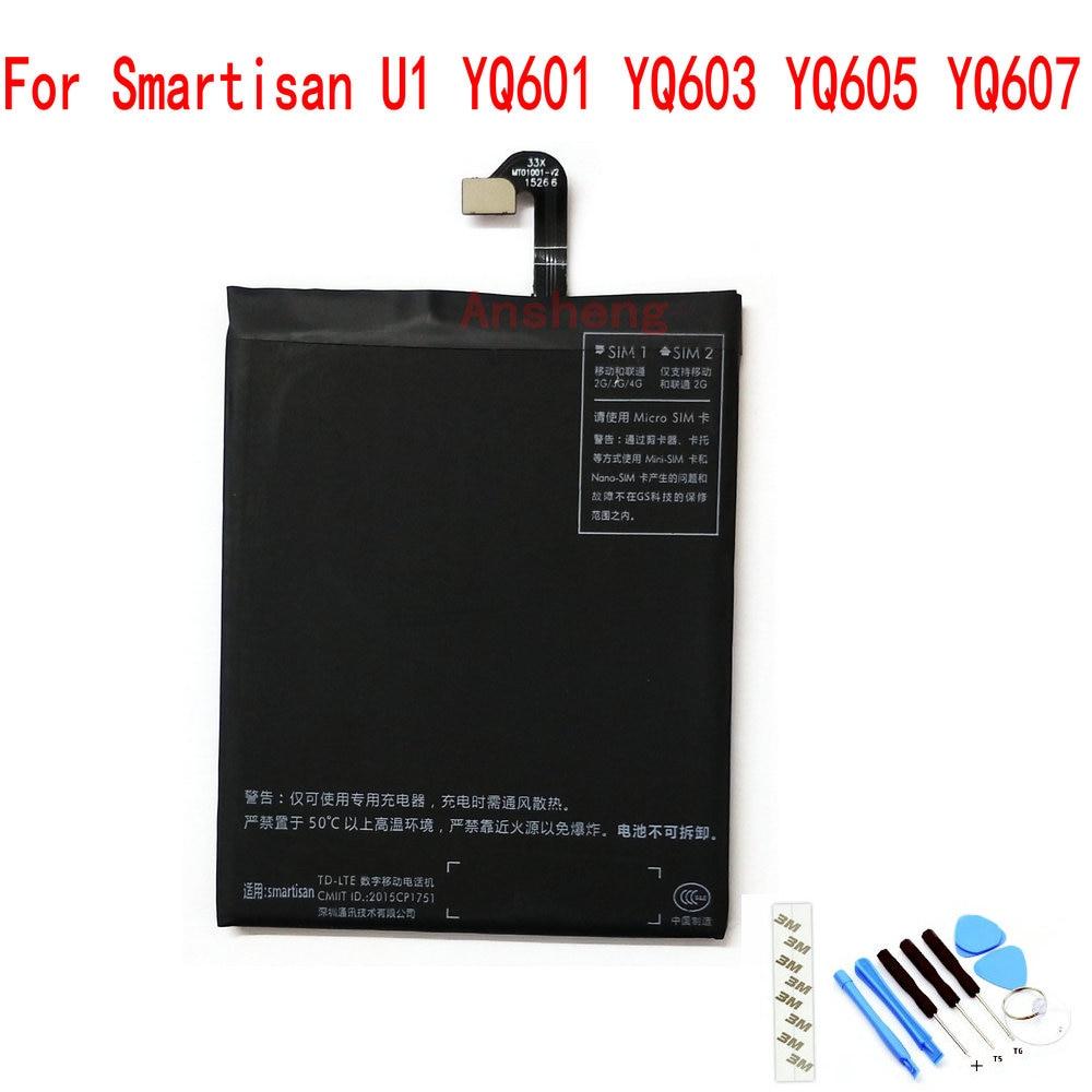 100% Новый оригинальный аккумулятор DC601 2900 мАч для Smartisan U1 YQ601 YQ603 YQ605 YQ607, мобильный телефон
