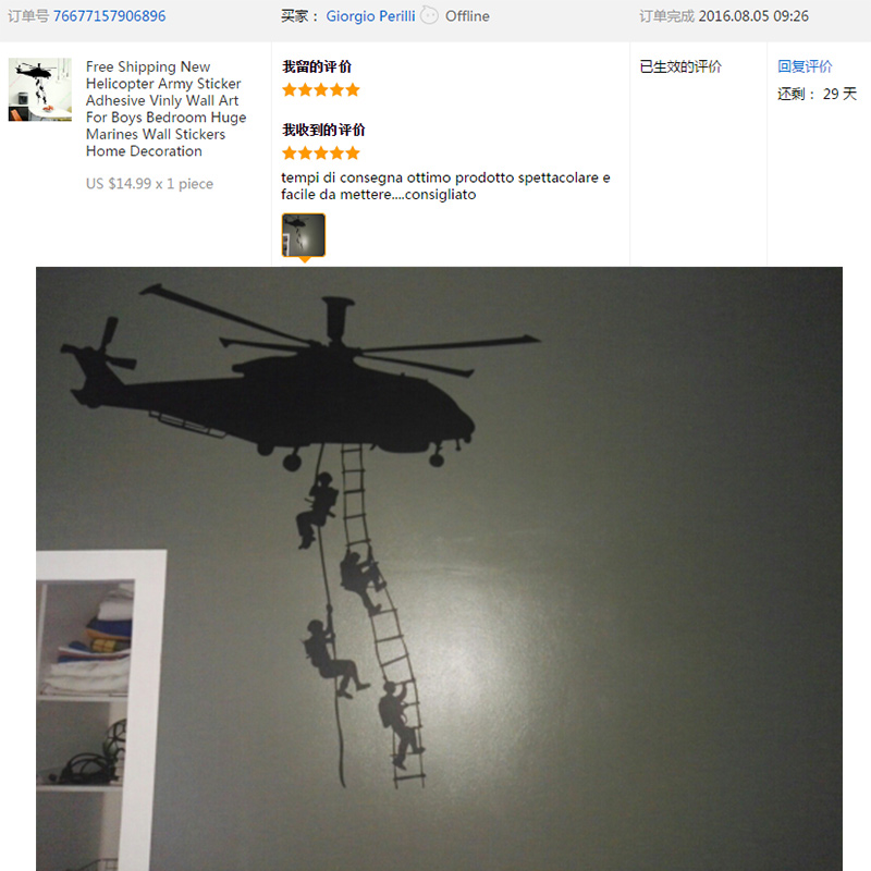 US $8 57 22% OFF|Free Shipping Helicopter Army Sticker Adhesive Vinly Wall  Art For Boys Bedroom Huge Marines Wall Stickers Home Decoration-in Wall