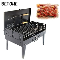BETOHE Household stainless steel BBQ outdoor grill charcoal Roasting Brazier stove barbecue tools for Camping 5 people picnic