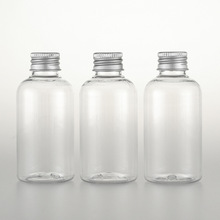 3pcs/set 75ml transparent round neck and bottle PET There are plastic bottles Aluminum cover (with inner plug) BQ129