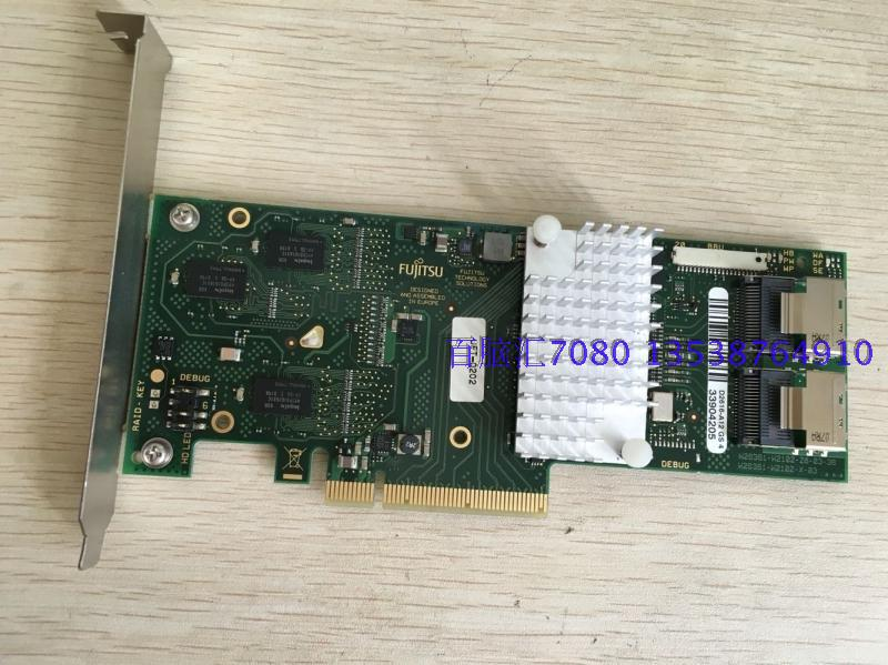 LSI9261-8i 6GB SAS Card SAS2108 512M Cache RAID5 6 D2616-A12 Array Card