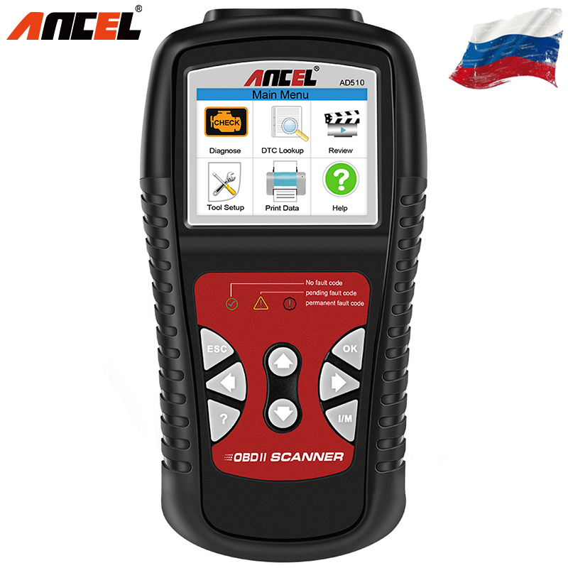 Ancel AD510 OBD2 Car Diagnostic Scanner Automotive Scanner In Russian OBD2 Car Engine Analyzer Auto Scanner OBD2 Diagnostic-Tool newest obdmate om520 lcd obd2 eodb car diagnostic scanner obdii interface om520 obd 2 ii auto diagnostic tool scanner
