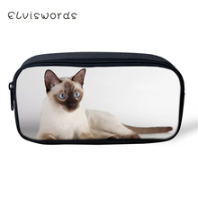 ELVISWORDS Kids Pencil Cases Cute Siamese Cats Animal Prints Pattern Students Stationery Box School Pen Bags Womens Beauticians