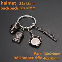 Popular Games PUBG3 Helmet Backpack Pan 98K Keychain Jedi Survival Classic Mini Equipment Set Four-Piece Free Shipping