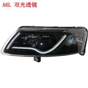 Image 3 - Bumper lamp for 2Pcs Headlights A6L 2005 2006 2007 2008 2009 2010 2011 car accessories,a6l car lights LED Daytime Running Lights
