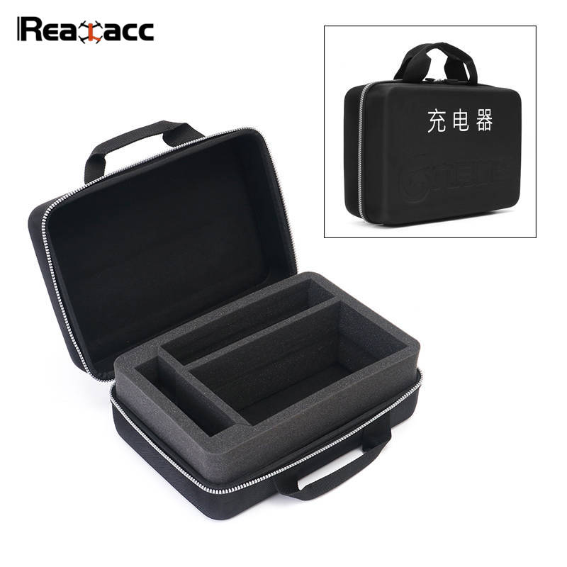 Realacc 33*23*11cm Lipo Battery Charger Waterproof Box Case Bag Suitcase Handbag for RC Charger Quadcopter Spare Part Black high quality realacc orange85 fpv racer spare part 3s 11 1v 450mah lipo battery for rc model
