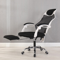 Эргономичный компьютерный стол офисный Сетки Стула с подножкой подголовник идеально подходит для Офисная Мебель поворотный гонки стул