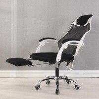 Эргономичный компьютерный стол офисный сетчатый для дивана Recliner стул с подставкой для ног подголовник идеально подходит для Офис шарнирны
