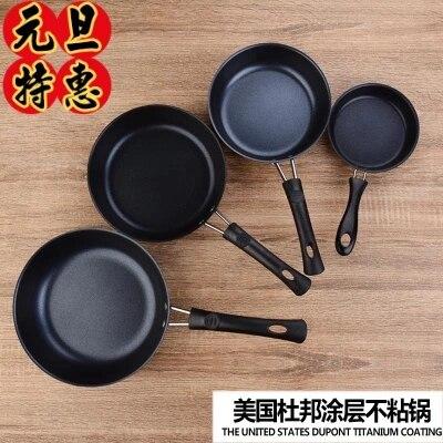 Non-stick Pan Fried Eggs Mini Pan Without Oil Smoke Cast Iron Pan Pancake Induction Cooker Small Fry Pan  Mini Cookware Kitchen