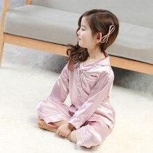 Детские домашние костюмы шелковые пижамы для мальчиков осенние пижамы для родителей и детей одежда с длинными рукавами