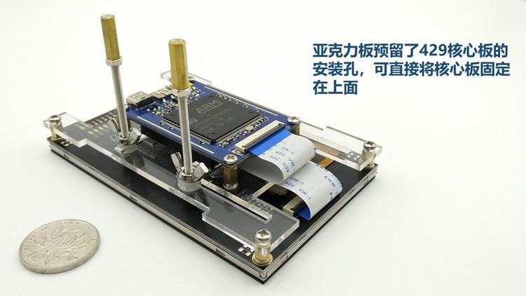 5 дюйма TFT ЖК-дисплей RGB Интерфейс СКМ STM32 Дисплей модуля анти-пассажирских емкостный сенсорный экран