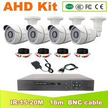 YUNSYE AHD KIT DVR 4CH CCTV System 1080P HDMI 4PCS 2.0 MP IR Outdoor Security Camera Surveillance Kit