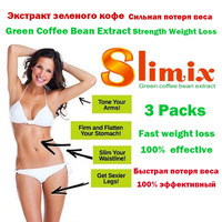3 Packs,Green Coffee Bean Extract Strength Weight Loss Quick slimming Fat Burning loss weight effective