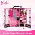 Оригинальная Барби модные аксессуары для одежды и куклы  набор игрушек для девочек на день рождения  рождественские подарки для детей DKY31