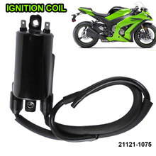 Buy coil kawasaki and get free shipping on AliExpress com