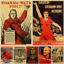 A segunda guerra mundial leninista propaganda política união soviética urss cccp cartaz de papel kraft retro clássico cartazes e impressões decoração da parede