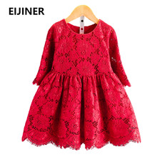 Red Girls Lace Dress 2019 New Autumn Lace Kids Dresses for Girls Full Sleeve Children Princess Dress Girl Clothes Dress