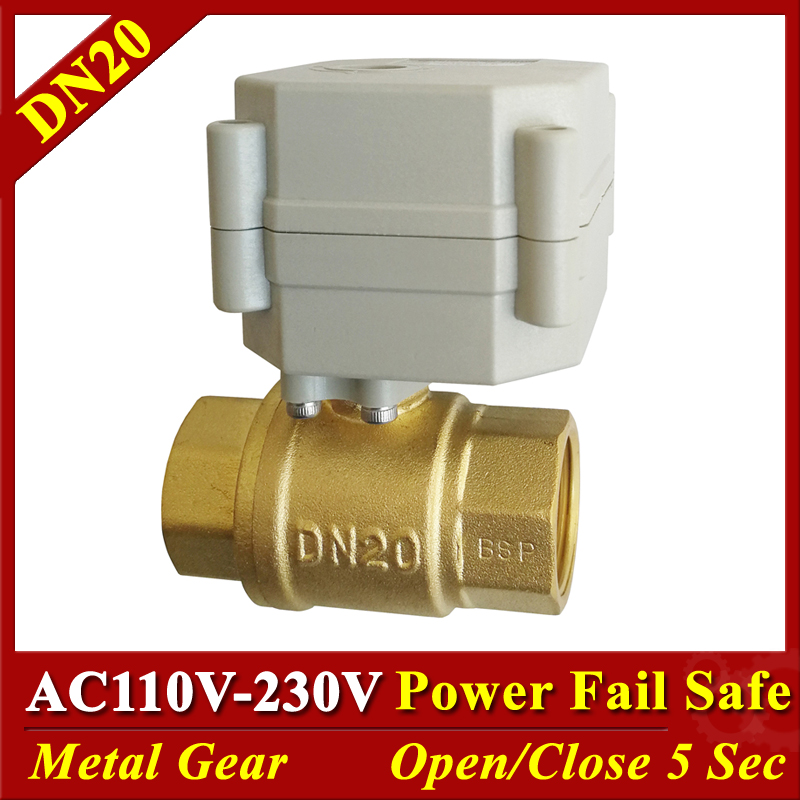 Full Port Brass 3 4 normal open close electric valve AC110V 220V 12V 24V motor operated