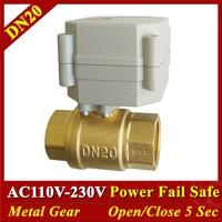 Full Port Brass 3/4'' normal open/close electric valve AC110V 220V 12V 24V motor operated valve DN20 electric motorized valve