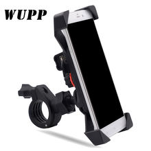 "WUPP Motorcycle Phone Holder With 5V/2A USB Power Charger for 3.5-6"" Motorbike Handlebar Equipment Phone Holder Moto Accessories(China)"