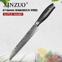 """XINZUO 8 """"zoll brotmesser 73 schichten Damaskus küchenmesser hochwertige VG10 kuchen messer mit Farbe holzgriff kostenloser versand"""