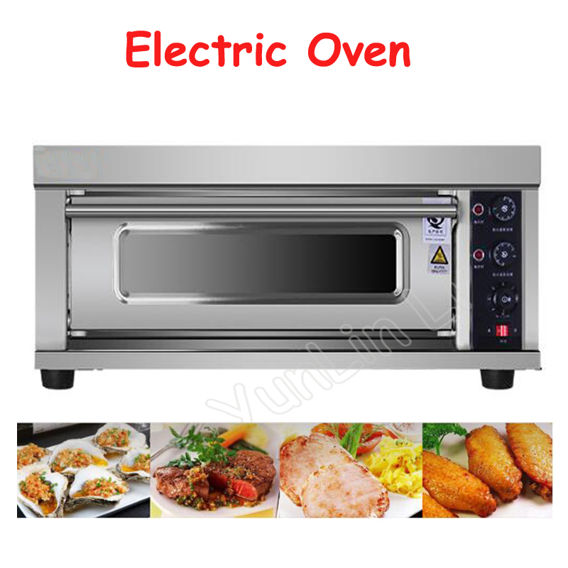 Household Electric Oven Multifunctional Baking Machine Pizza Cake Bread Toaster Machine With Import Stone & Time Seting dmwd household mini electric oven multifunctional bakery timer toaster biscuits bread cake pizza cookies baking machine 6l liter