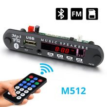 Mp3 Player Bluetooth Decoder Board Wireless Mp3 Module 12V Audio Player With Remote Control USB TF Radio For Car Accessories(China)