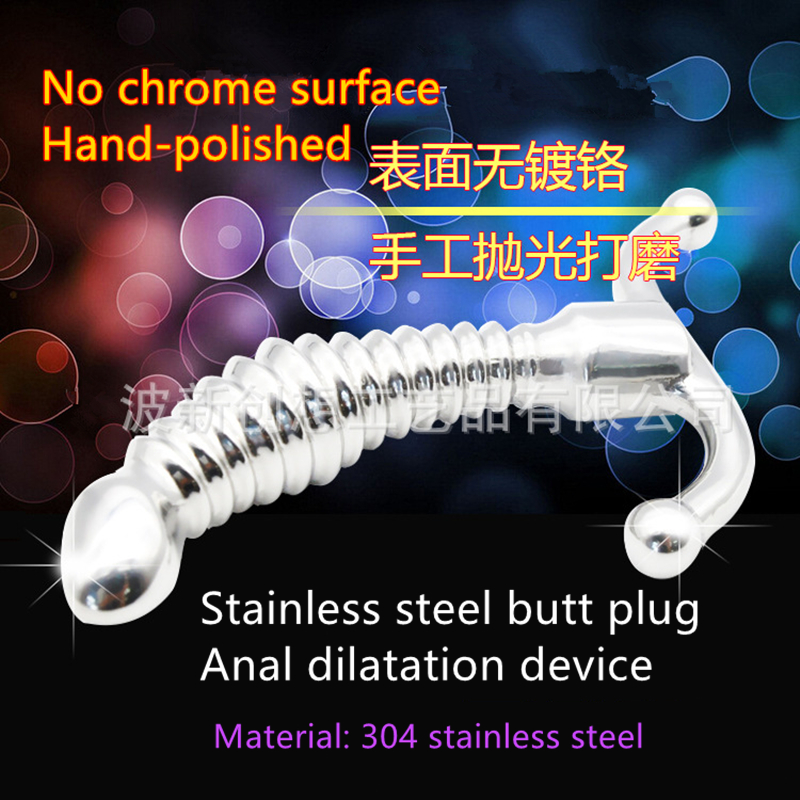 NEW thread Stainless steel anal dildo Anal plug Prostate massage Butt Plug erotic toys anal penis gay Adult Sex Toys For Women 140g stainless steel anal hooks metal butt plug with 2 balls gay sex toys adult products for men and women massage