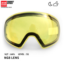 Ski lens lens replacement lens original multi color coating for NG8