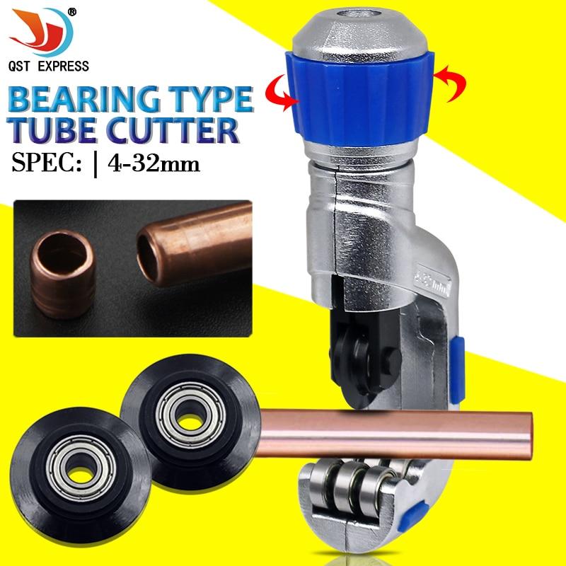 Подшипниковый резак для труб 4-32 мм трубный ножницы для обрезки кругового лезвия ручные инструменты