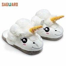 Новий модний унісекс Unicorn Cotton Thong 2016 Зима Теплий плюшевий тапочки Chausson Licorne Indoor Ролики тапочки взуття