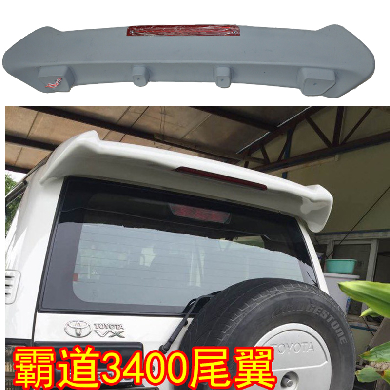Car Styling ABS Plastic Unpainted Primer Color Rear Trunk Wing Roof Spoiler With Led Light For Toyota Prado FJ90 3400 Spoiler