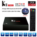 KII Pro DVB-S2/DVB-T2 TV Box Android 5.1 2G 16G Amlogic S905 Quad Core BT 4K 1080P Smart Media Player With 3 lines Cccam Europe