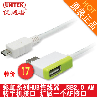 Free shipping Series hub y-2013 micro usb 2.0 2 Ports Computer cable to mobile phone hub charger