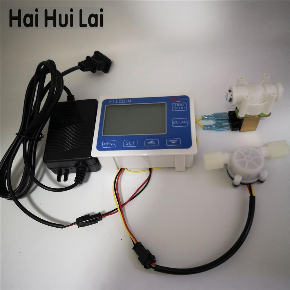 1 4 flow sensor ZJ LCD M flow meter controller Soleniod valve power charger LCD Display