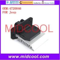 High Quality Blower Motor Resistor OEM:4720046