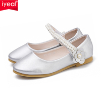 IYEAL Flower Children Baby Girl Shoes Party Princess Girls PU Leather Soft Anti slide Shoes for Kids