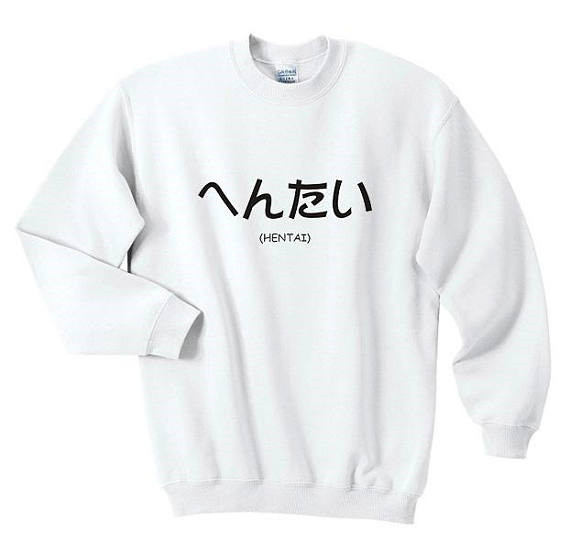 12f89071639 OKOUFEN unisex Tumblr Hipster fashion graphic cotton shirt Hentai Japanese  sweatshirt pullovers soft plus size women full sleeve