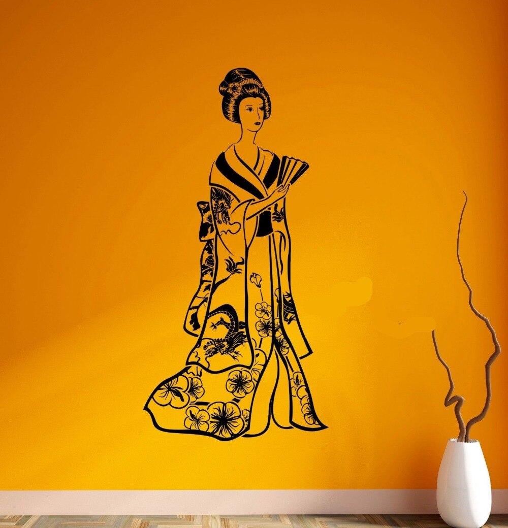 High Quality Vinyl Wall Stickers Wall Decal Geisha Japan Girl Beauty ...