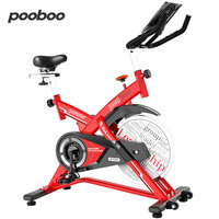 pooboo Indoor Exercise Bike 22lb Flywheel Belt Drive Cycle Bike for Home Cardio Gym Workout Equipment
