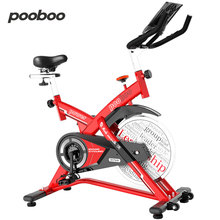 цены pooboo Indoor Exercise Bike 22lb Flywheel Belt Drive Cycle Bike for Home Cardio Gym Workout Equipment