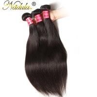 Nadula Hair 8 30 Brazilian Straight Hair Bundle 100g Pc Remy Human Hair Extensions 1B Thick