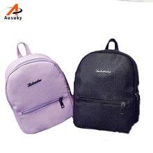 Женская сумка AUSUKY модные женские туфли рюкзак для Обувь для девочек Рюкзаки черный Рюкзаки Женская мода Обувь для девочек Сумки Дамы Черный рюкзак 15