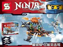 SY530 building block Flying Pirates Airship assault building block model ninjagoes ninja Zane Mini blocks compatible with legos