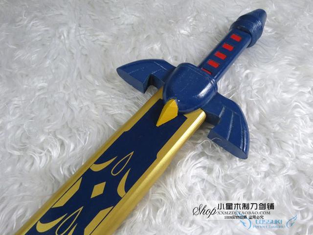 The Legend of Zelda Link Master Sword Prop