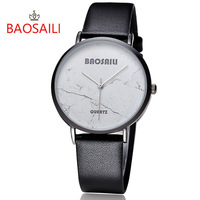 BAOSAILI Black And White Men Minimalist Sport Luxur Fashion Simple Quartz Watch Creative Neutral Wristwatch Relogio