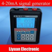 4-20mA генератор сигналов/24 V тока и генератор сигналов напряжения/4-20mA передатчик сигнала 0-10 V