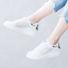 ALL YIXIE 2019 Fashion White Shoes Female Summer Casual Breathable Mesh Platforms Women Sneakers Student Vulcanized shoes