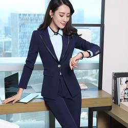 Индивидуальные новые тенденции моды женская костюм из двух Костюм из нескольких предметов (куртка + Штаны) женские деловые деловой костюм
