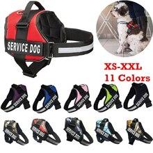 XS-2XL жгут светоотражающий патч и удобная сетчатая дизайн Услуги жилет для собачьей упряжки с крюком и петлей ремни и ручка поставки